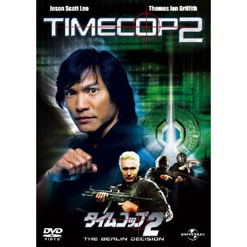 Timecop 2 [Limited Edition]