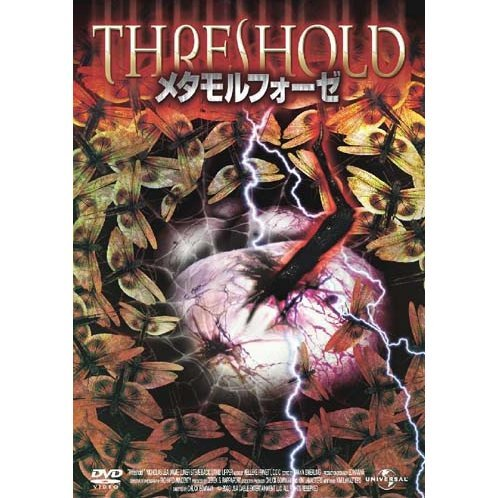 Threshold [Limited Edition]