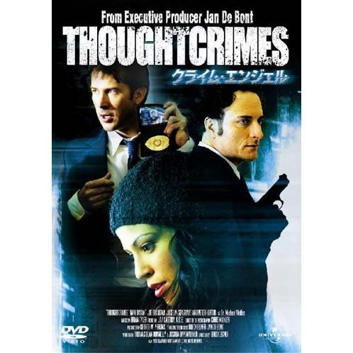Thoughtcrimes [Limited Edition]