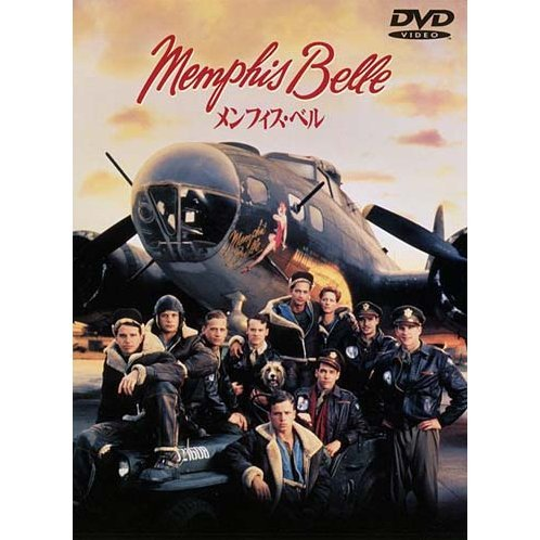 Memphis Belle [Limited Pressing]