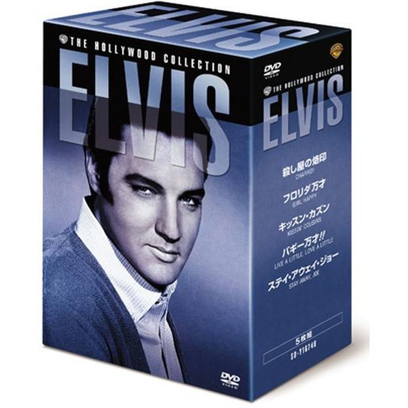 Elvis Presley Box Set Vol.2