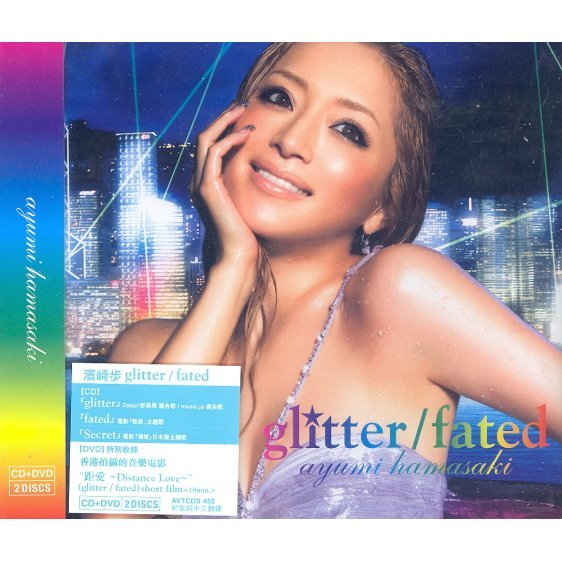 Glitter / Fated [CD+DVD]