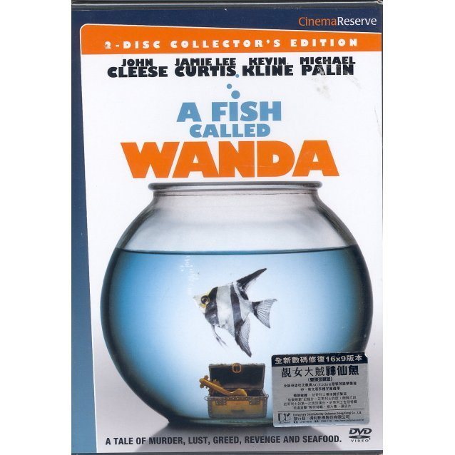 A Fish Called Wanda [Collector's Edition]