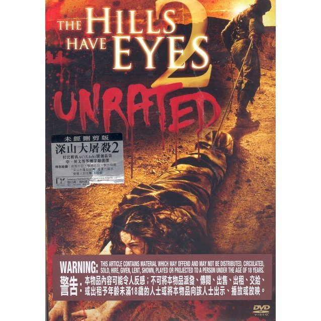 The Hills Have Eyes 2 [Unrated Version]