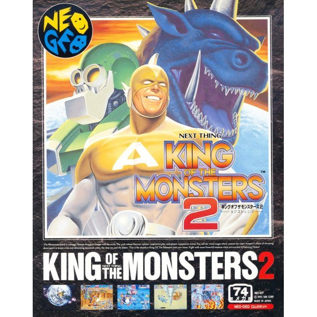 King of the Monsters 2: The Next Thing