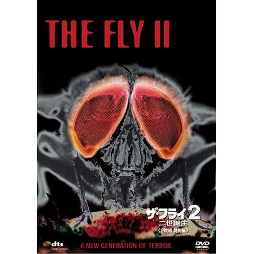 The Fly 2 Special Edition