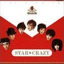 Star Crazy [Limited Edition]