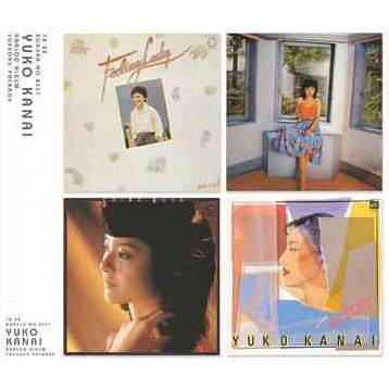 Yuka Kanai Analog Album Kanzen Fukkoku CD Box