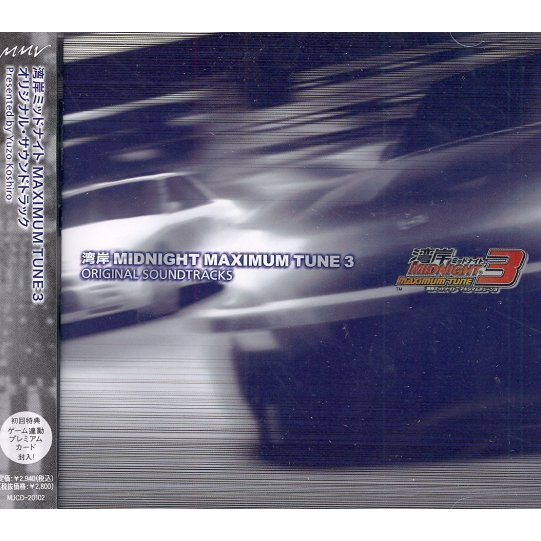 Wangan Midnight Maximum Tune 3 Original Soundtrack