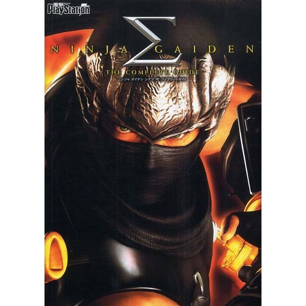 Ninja Gaiden Sigma The Complete Guide
