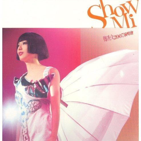 Sammi Cheng Show Mi 2007 Concert Live [2CD+DVD Special Edition]