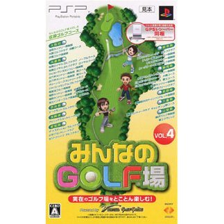 Minna no Golf Ba Vol. 4 (w/ GPS Receiver)