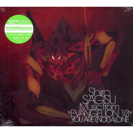 Shiro Sagisu Music from Evangelion: 1.0 You Are(Not)Alone
