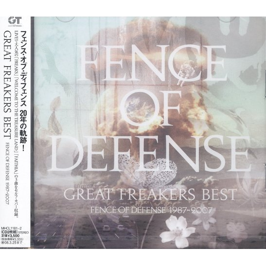Great Freakers Best - Fence Of Defense 1987-2007