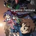 Kishin Taisen Gigantic Formula Original Soundtrack