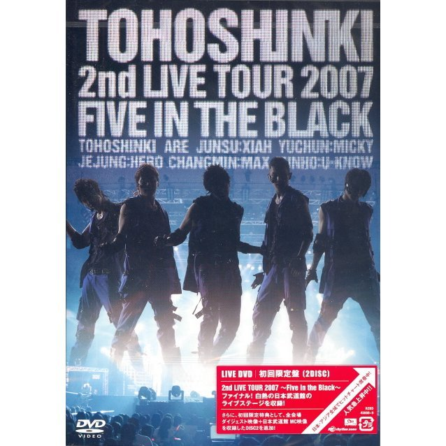 2nd Live Tour - Five In the Black [Limited Edition]
