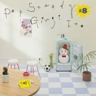 Pop Steady #8 [Limited Edition]