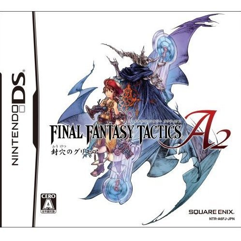 Final Fantasy Tactics A2: Fuuketsu no Grimoire
