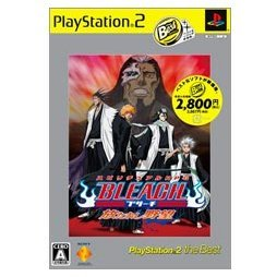 Bleach: Hanatareshi Yabou (PlayStation2 the Best)