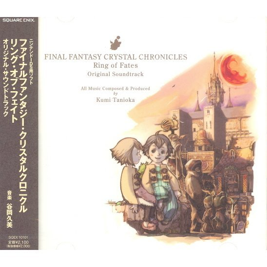 Final Fantasy: Crystal Chronicles - Ring of Fates Original Soundtrack