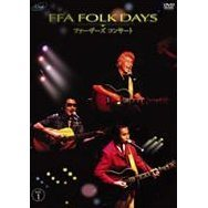 Ffa Falk Days DVD - Vol.1
