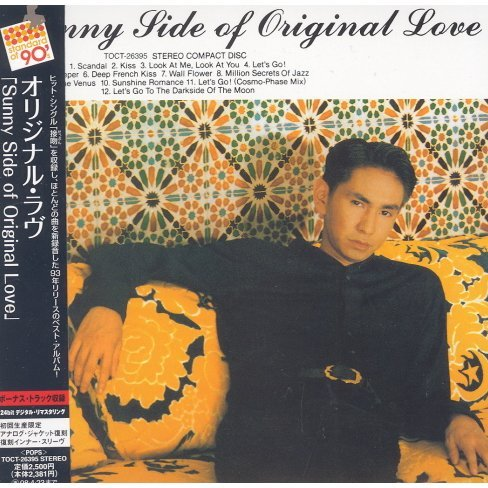 Standard of 90's Series - Sunny Side Of Original Love