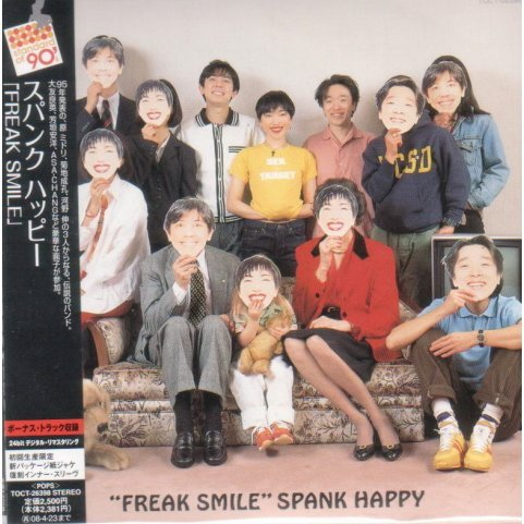 Standard of 90's Series - Freak Smile
