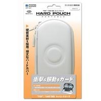 Hard Pouch Portable (White)