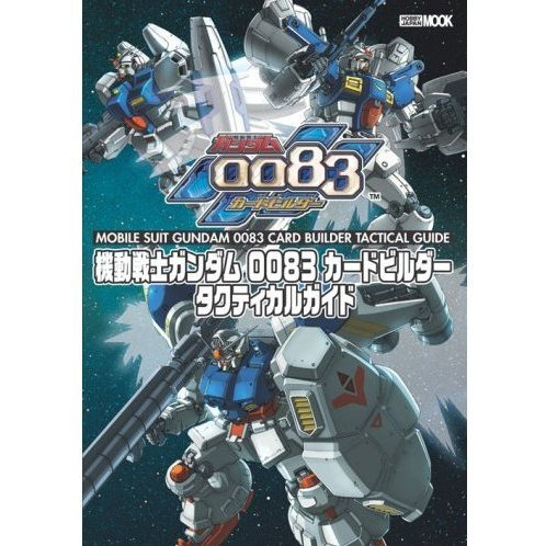 Mobile Suit Gundam 0083 Card Builder Tactical Guide
