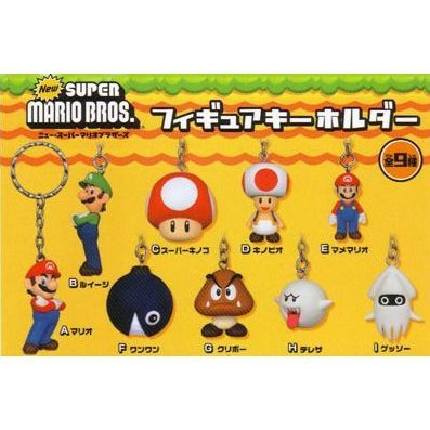 Banpresto New Super Mario Bros. Figure Keychain