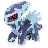 Pocket Monster Diamond & Pearl Plush Doll: Dialga (Theater Version)