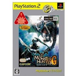 Monster Hunter G (PlayStation2 the Best)