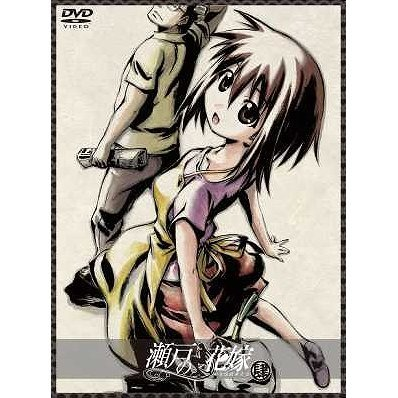Seto no Hanayome Vol.4 [DVD+CD Limited Edition]