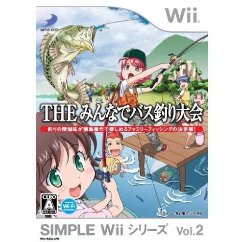 Simple Wii Series Vol. 2: The Minna de Bass Tsuri Taikai