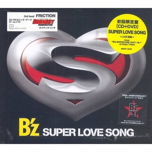 Super Love Song [CD+DVD Limited Edition]