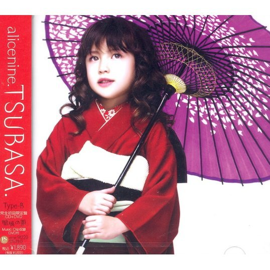 Tsubasa.[CD+DVD Limited Edition Type B]