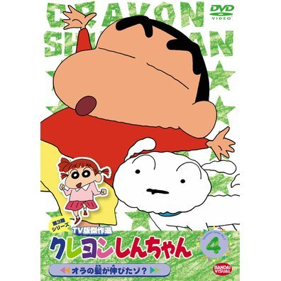 Crayon Shin Chan The TV Series - The 3rd Season 4