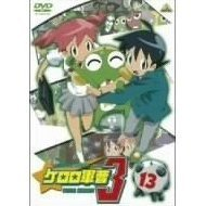Keroro Gunso 3rd Season Vol.13