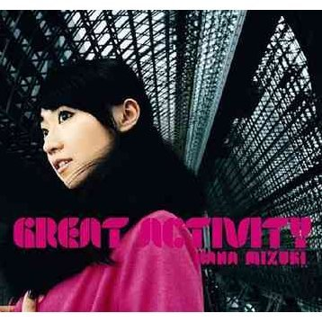 Great Activity [CD+DVD Limited Pressing]
