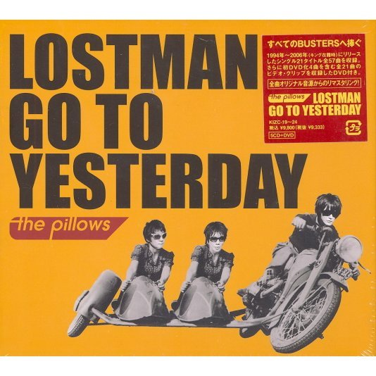 Lostman Go To Yesterday [5CD+DVD Limited Edition]