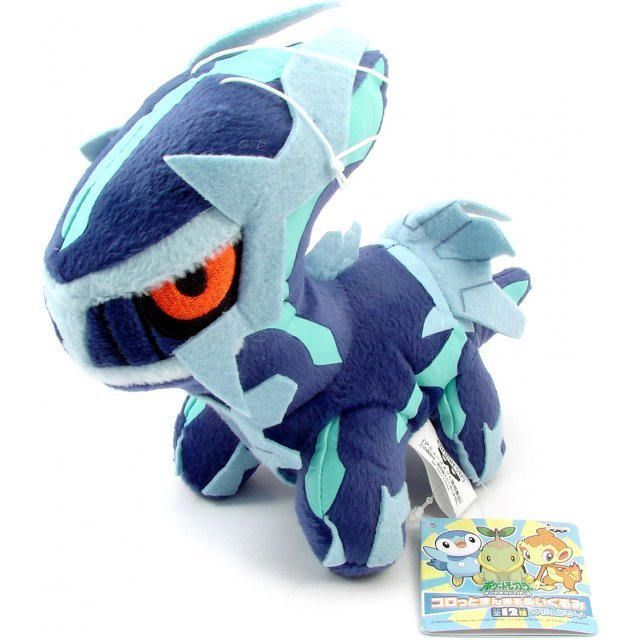 Pocket Monster Diamond & Pearl Assorted Plush Doll: Dialga