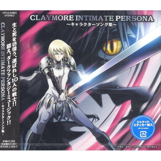 Claymore Intimate Persona Character Song Shu