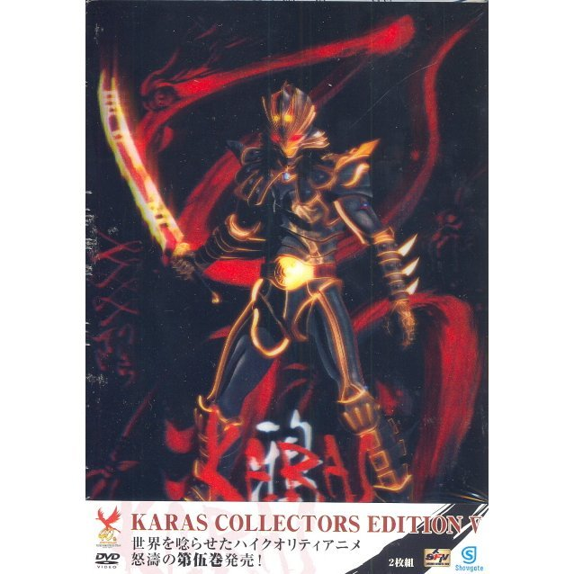Karas Vol.5 Collector's Edition [Limited Edition]