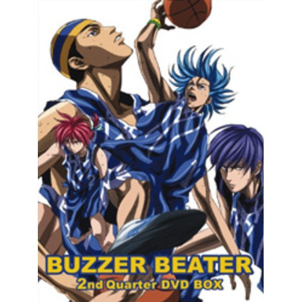 Buzzer Beater 2nd Quarter DVD Box [Limited Edition]