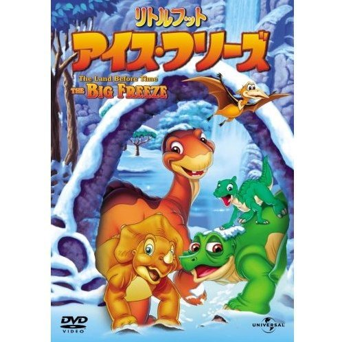 The Land Before Time 8 The Big Freeze [Limited Edition]
