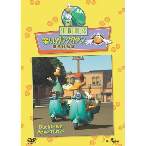Sitting Ducks 2 Ducktown Adventures [Limited Edition]