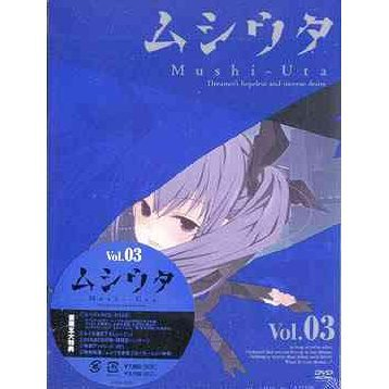 Mushiuta Vol.3 [DVD+CD Limited Edition]