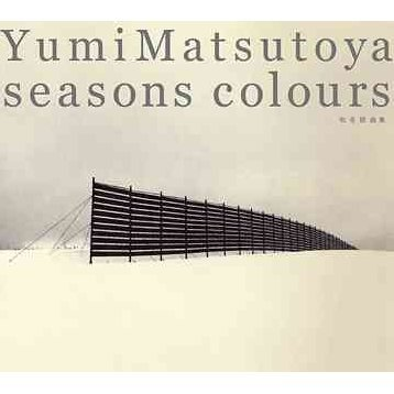 Seasons Colours - Akifuyu Senkyoku