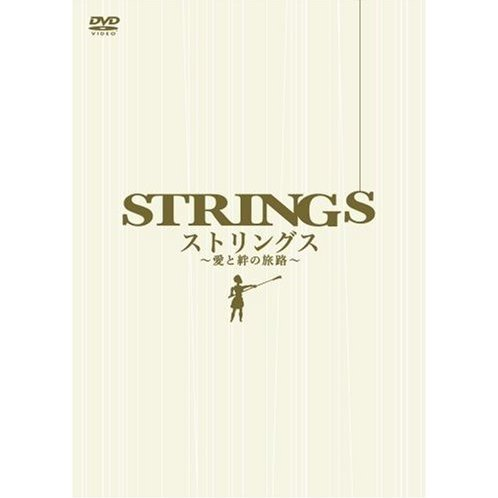 Strings Special Box