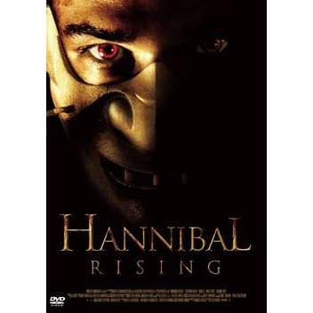 Hannibal Rising Standard Edition